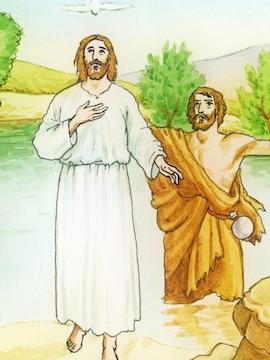 Погребены крещением