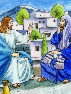 Чему учит Библия