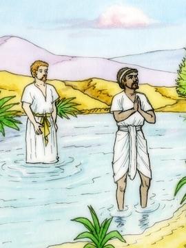 Уроки христианской жизни