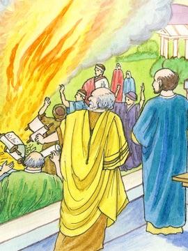 Послание к Ефесянам