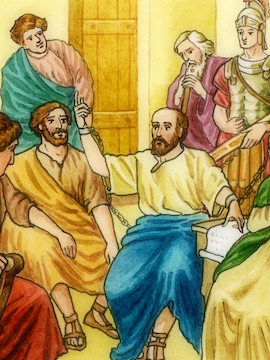 Послание к Римлянам
